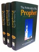 The Noble Life of The Prophet (Set of 3)