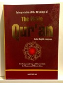 The Interpretation of The Meanings of The Noble Qur'an (English Only)