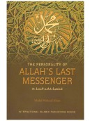 The Personality of Allah's Last Messenger (Hardcover)
