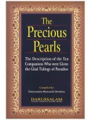 The Precious Pearls (Paperback)