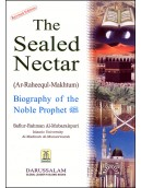 The Sealed Nectar (Large)