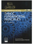 Three Fundamental Principles of Islaam
