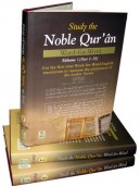 Noble Qur'an Word for Word (3 Volume Set)