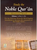 Noble Qur'an Word for Word (Vol 1)