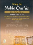 Noble Qur'an Word for Word (Vol 2)