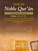 Noble Qur'an Word for Word (Vol 3)