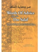 Words of Advice From The Salaf
